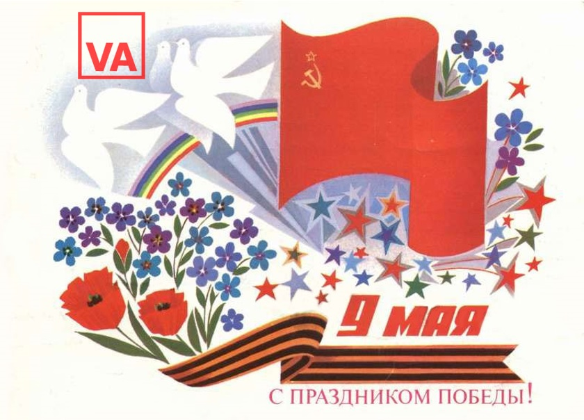 9_мая VERALL