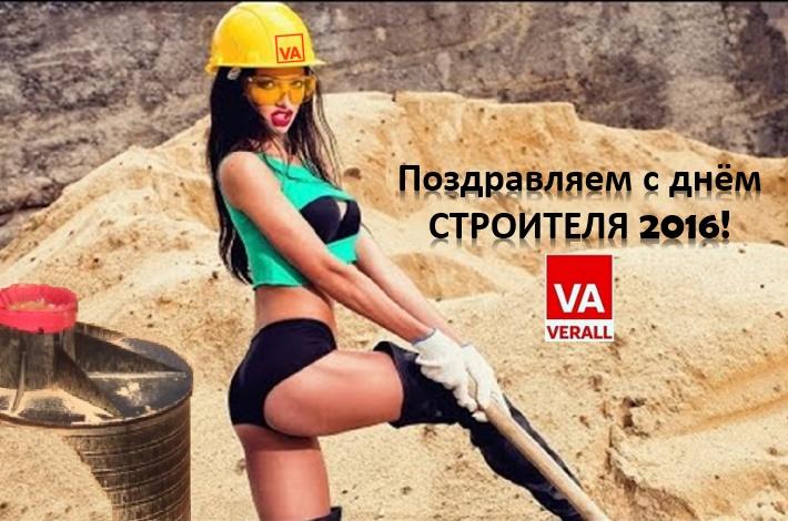 Трубы PRAGMA, электросварные муфты, эл-св фитинги, прагма, день строителя 2016